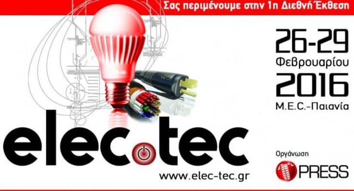 Διεθνής Έκθεση elec.tec