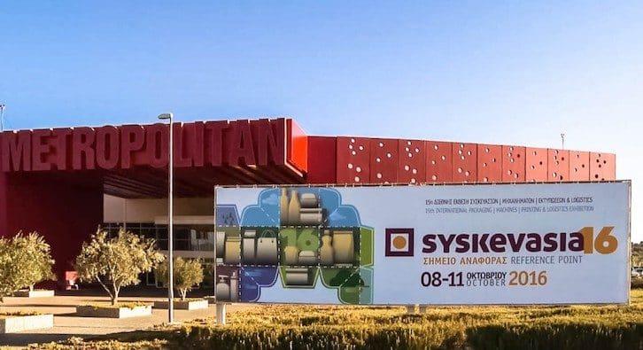Leonidis Plastic profile | Syskevasia 2016 Metropolitan Expo