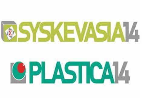 Exhibition Plastica 2014